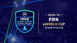 Логотип чемпионата мира по киберфутболу (FIFA eWorld Cup).