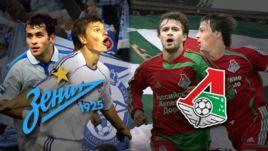 Александр КЕРЖАКОВ, Андрей АРШАВИН и Дмитрий СЫЧЕВ, Дмитрий ЛОСЬКОВ.
