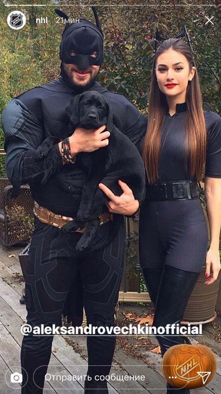 Александр ОВЕЧКИН и Анастасия ШУБСКАЯ в костюмах на Хэллоуин-2015.
