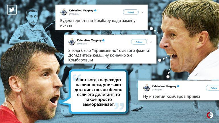 Евгений КАФЕЛЬНИКОВ vs Дмитрий КОМБАРОВ. Фото «СЭ»