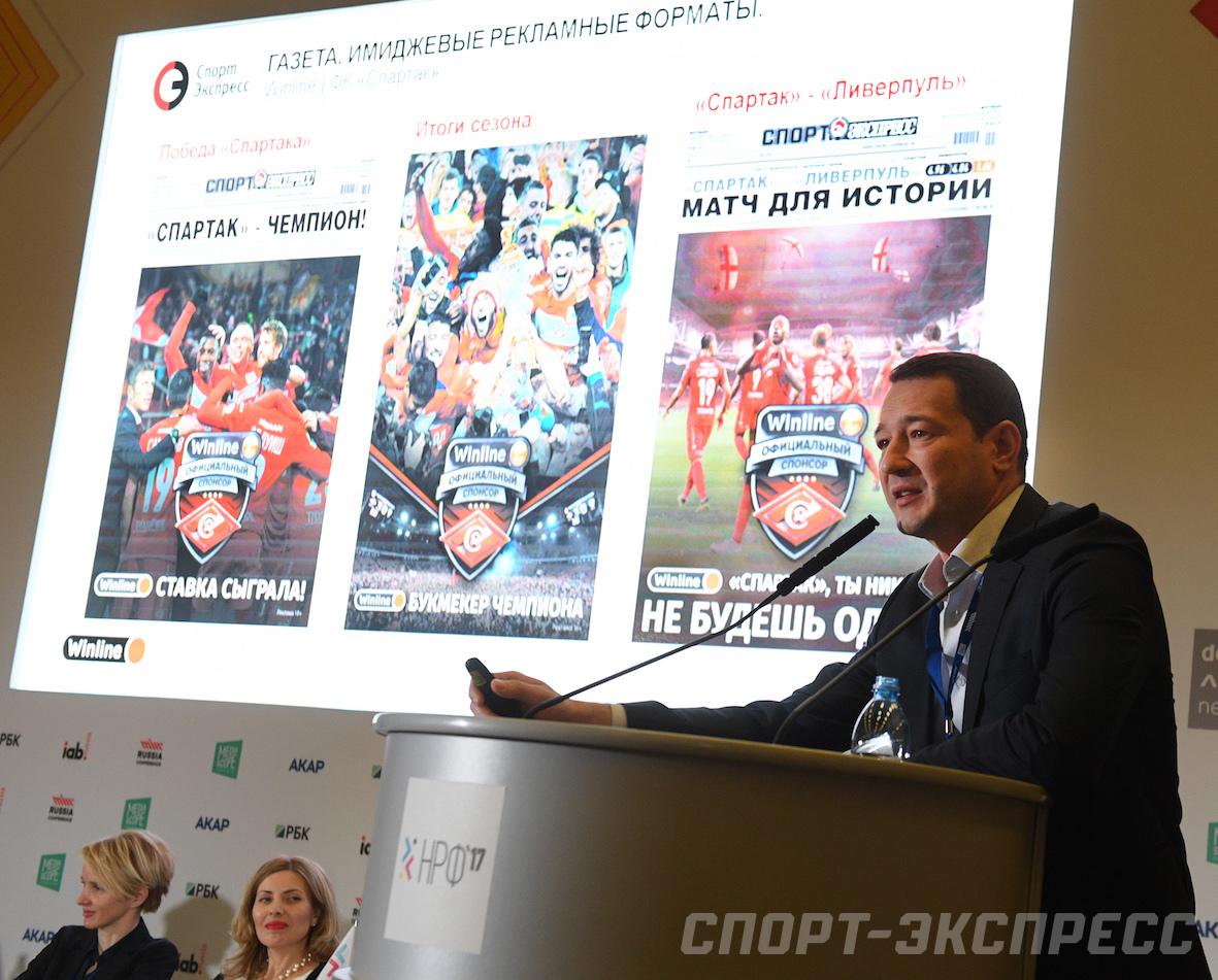 БК Олимп – титульный спонсор ПФЛ