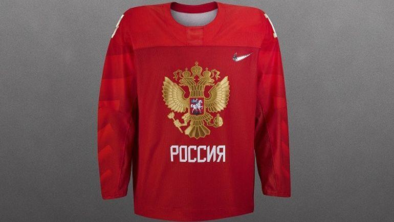 Форма сборной России на Олимпийских играх-2018.