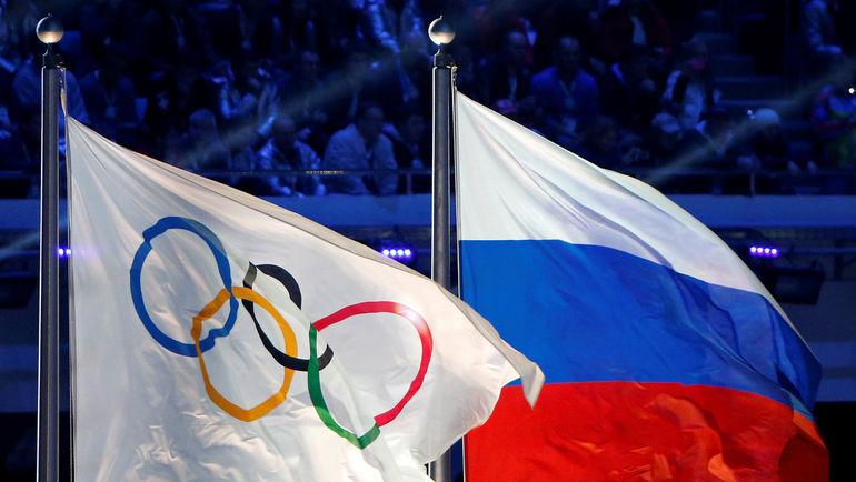 Под каким флагом россияне будут выступать на Олимпиаде? Фото AFP