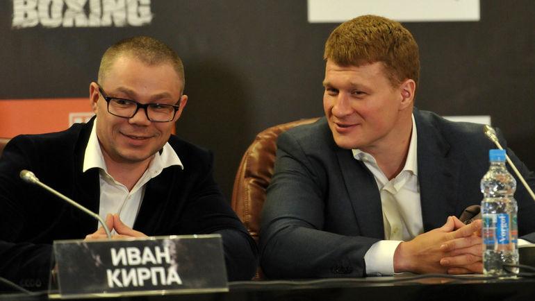 Александр ПОВЕТКИН (слева) и Иван КИРПА. Фото Алексей ИВАНОВ