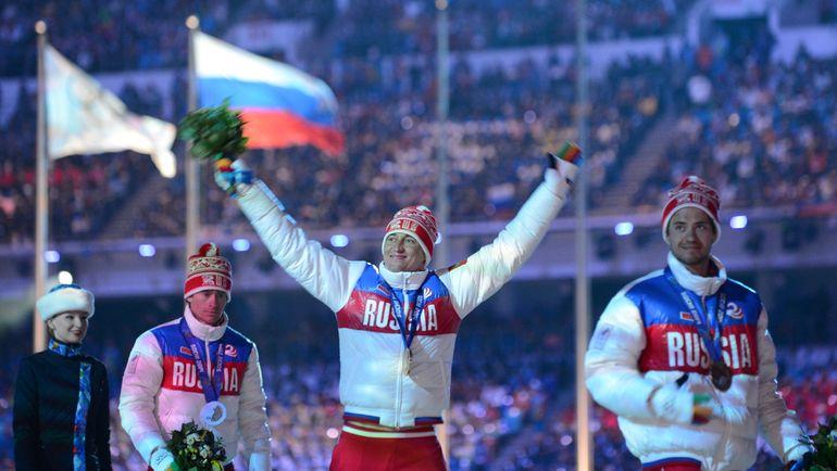 Теперь сборную России хотят лишить на Олимпиаде гимна. Фото AFP