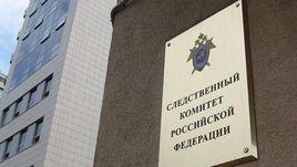 СК РФ объявил предварительные итоги расследования по делу Родченкова.