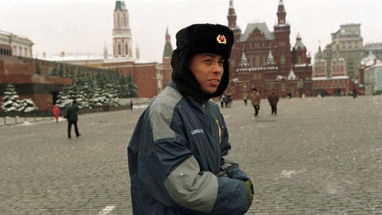 1998 год. РОНАЛДО на Красной площади. Фото Александр ВИЛЬФ