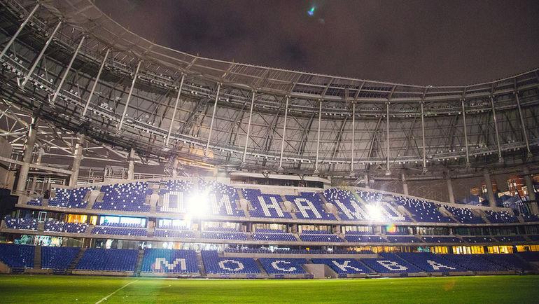 """Новый стадион """"Динамо"""" почти готов к возвращению бело-голубых из Химок. Фото Дмитрий ТОЛМАЧЕВ"""