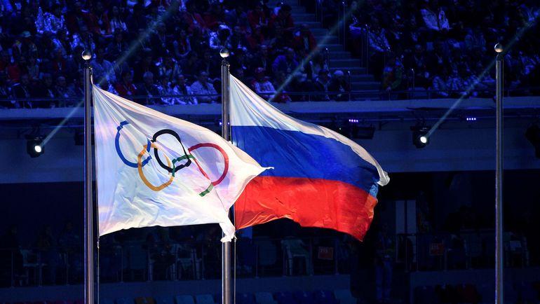 Флаги МОК и России на церемонии закрытия Олимпиады-2014 в Сочи. Фото AFP