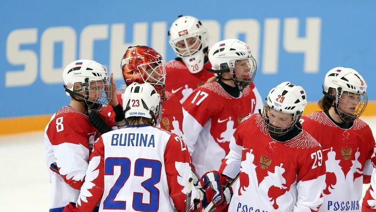 16 февраля 2014 года. Сочи. Швейцария - Россия - 2:0. Россиянки после поражения в 1/4 финала Олимпийских игр. Фото REUTERS
