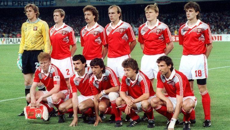 Сборная СССР на чемпионате мира-1990