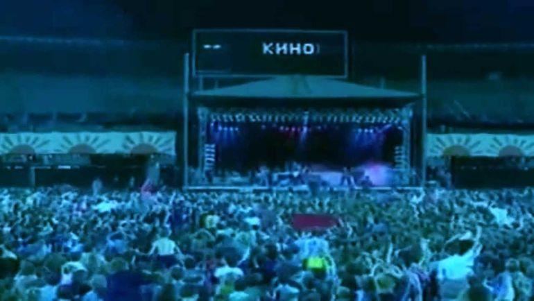 """Концерт группы """"Кино"""" в """"Лужниках""""."""