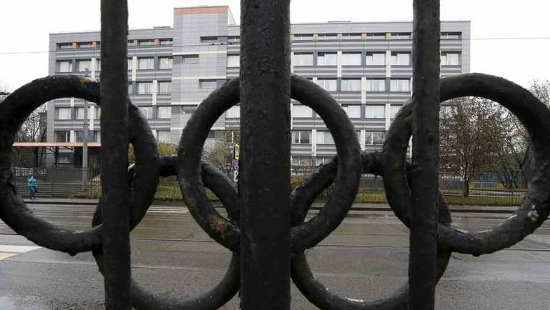 Здание московской лаборатории. Фото REUTERS