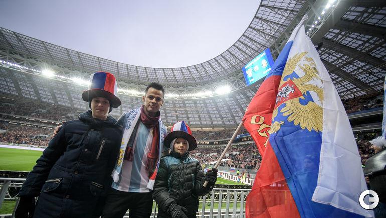 Сегодня. Москва. Перед матчем Россия - Аргентина.