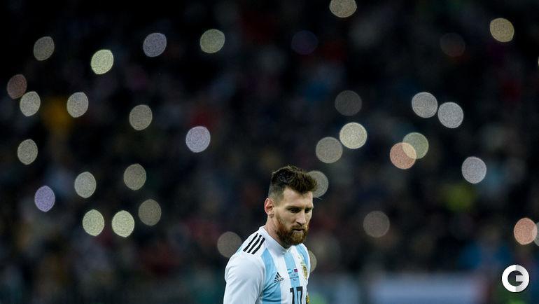 Сегодня. Москва. Россия - Аргентина - 0:1. Лионель МЕССИ.