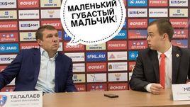Сегодня. Красноярск. Андрей ТАЛАЛАЕВ и Станислав МЕРКИС.