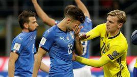 """Вчера. Милан. Италия - Швеция - 0:0. """"Скуадра адзурра"""" потеряла лицо."""