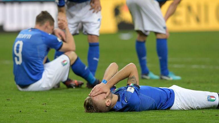 Понедельник. Милан. Италия - Швеция - 0:0. Эмоции итальянцев после финального свистка. Фото AFP