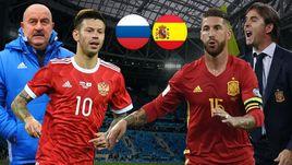 Россия - Испания.