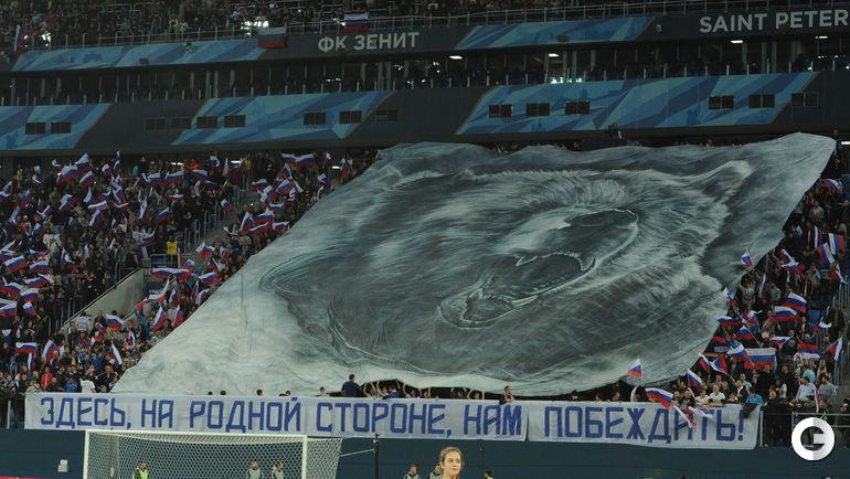 Вторник. Санкт-Петербург. Россия - Испания - 3:3.