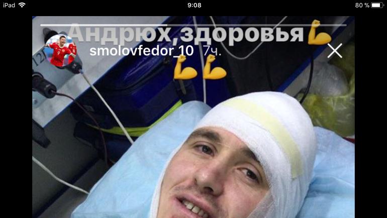 Федор Смолов пожелал Андрею ЛУНЕВУ здоровья. Фото Инстаграм Федора Смолова