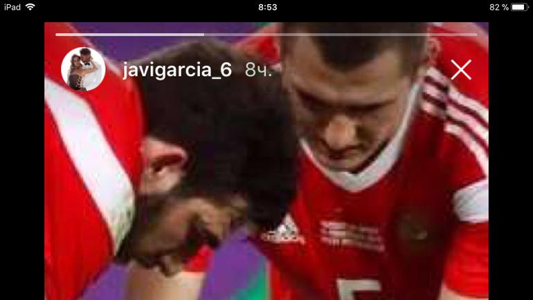 "Экс-игрок ""Зенита"" Хави Гарсия тоже следил за матчем и оставил пожелание Луневу. Фото Инстаграм Хави Гарсии"