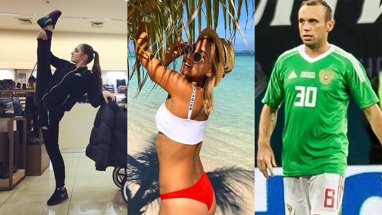 Алия МУСТАФИНА, Елена ВЕСНИНА и Денис ГЛУШАКОВ. Фото instagram.com/