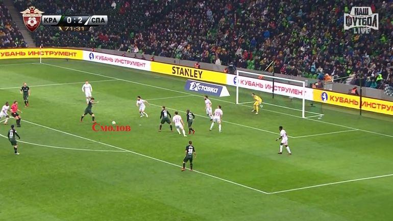 Третий момент Смолова в матче. После его сильного удара из штрафной мяч пролетел выше.