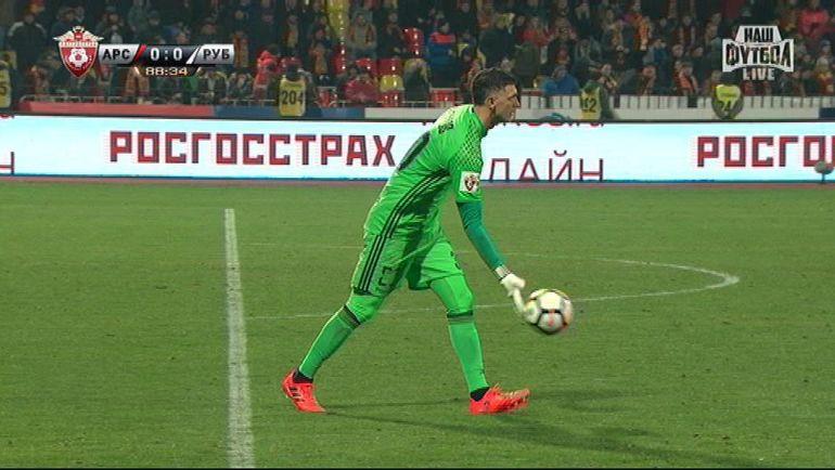"""89-й минута матча """"Арсенал"""" - """"Рубин""""."""