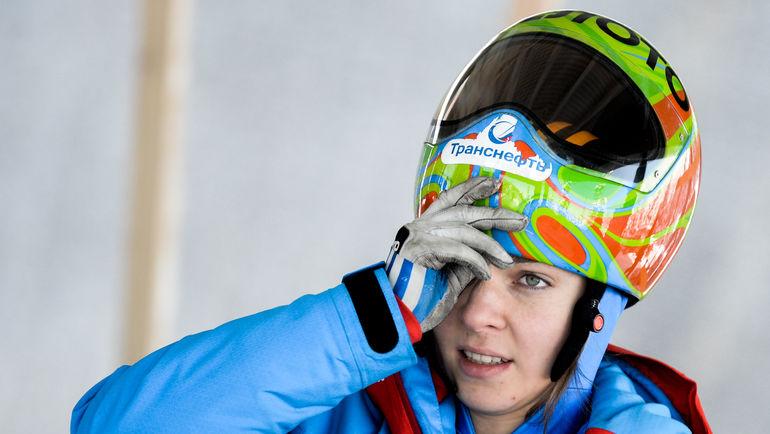 Елена НИКИТИНА в этом сезоне одержала первую победу на этапе Кубка мира. Фото Владимир Астапкович/РИА Новости