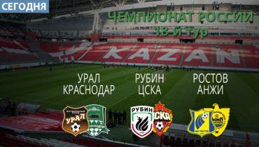 ЦСКА победит в Казани