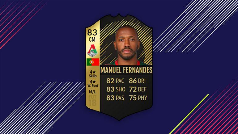 Информ-карточка Мануэла Фернандеша в FIFA 18.