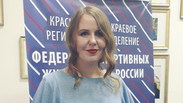 """Екатерина ПОТАПОВА. Фото """"СЭ"""""""