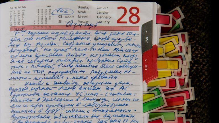 Дневник Григория РОДЧЕНКОВА. Фото nytimes.com