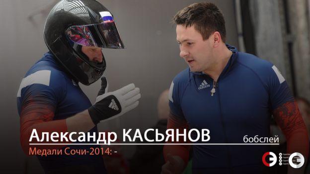 "Александр КАСЬЯНОВ. Фото ""СЭ"""