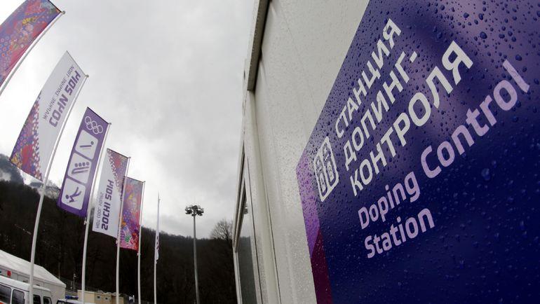 Станция допинг-контроля. Фото REUTERS