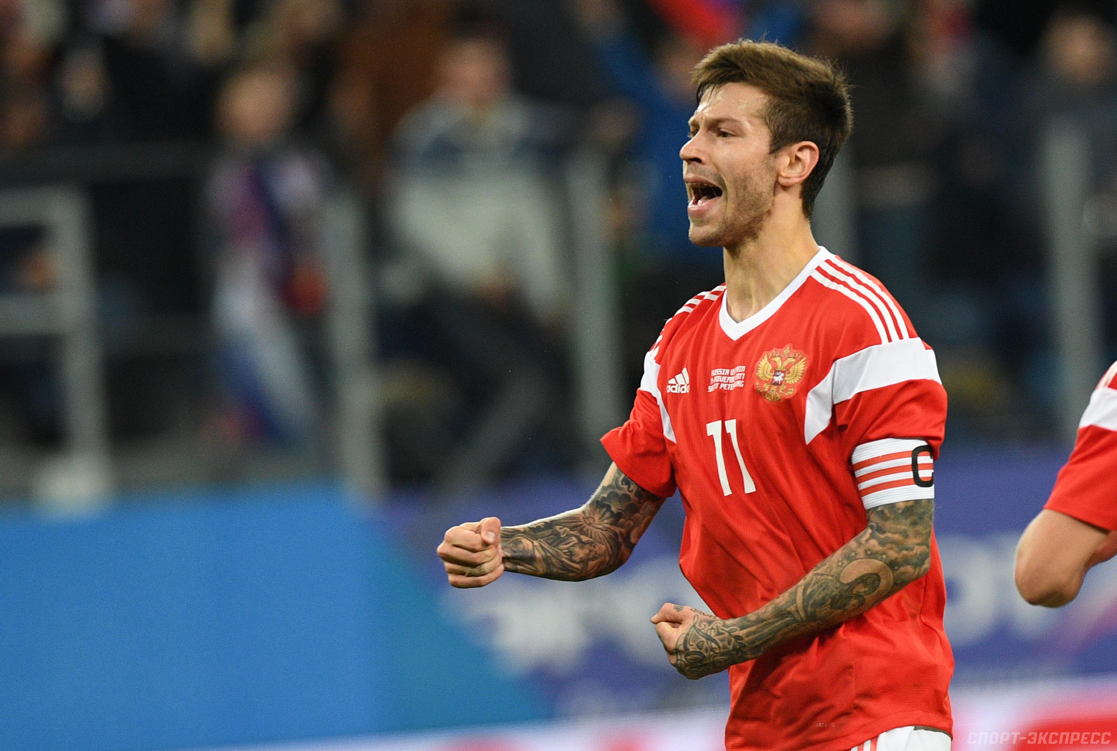 Marca Smolov V Short Liste Reala Futbol Rpl Sport Ekspress