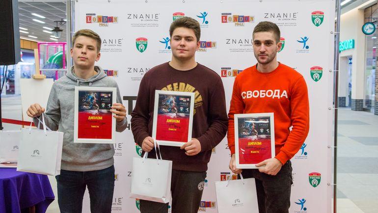"""Тройка призеров Tosno Cup в категории """"любители"""". Фото vk.com/cfctosno"""