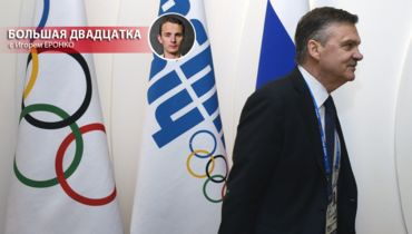 Олимпийский пакт Фазеля-Чернышенко. За Россию подписались даже американцы