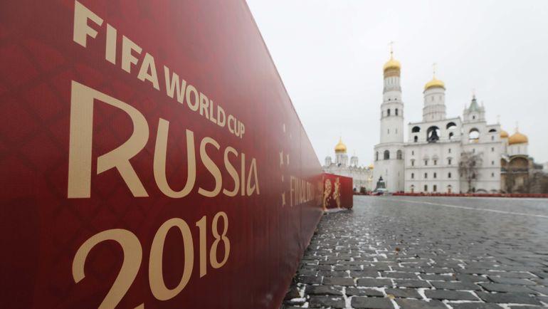 Сегодня в Кремле пройдет жеребьевка финального турнира ЧМ-2018. Фото REUTERS