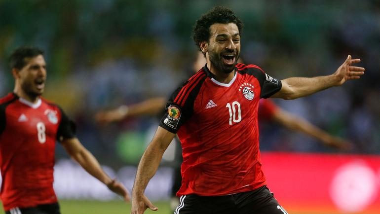 Сборная Египта Мохамеда САЛАХА еще не играла в плей-офф ЧМ. Фото REUTERS