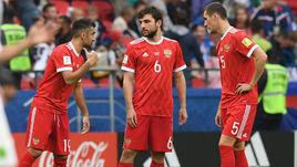 Соперники по группе считают, что с Россией вполне можно побороться за выход в плей-офф.