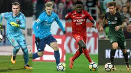 Выбери лучшего футболиста 2017 года!
