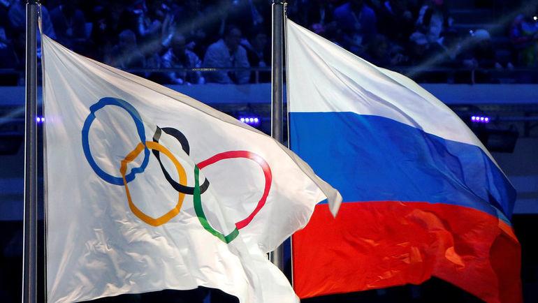 Увидит ли олимпийский Пхенчхан российский флаг? Фото REUTERS