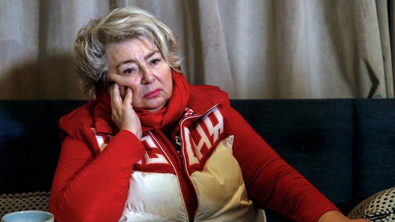 Татьяна ТАРАСОВА. Фото AFP