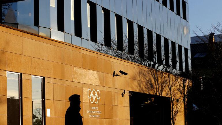 Во вторник в Лозанне было принято историческое решение МОК. Фото Reuters