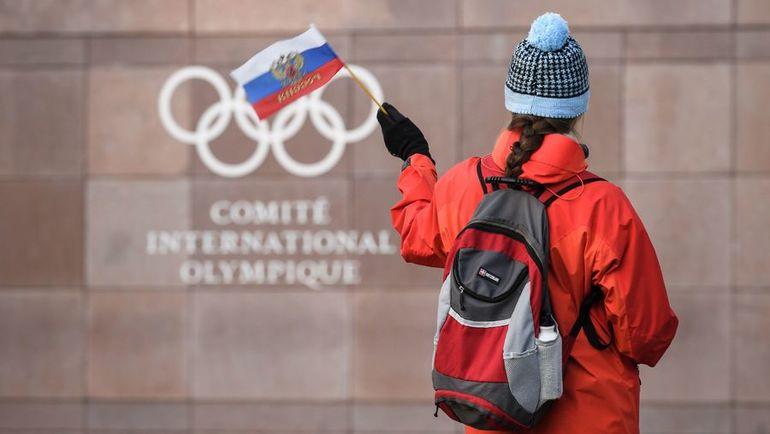 Как будет организована поездка россиян в Пхенчхан? Фото AFP