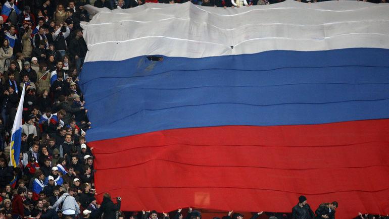 Флаг Российской Федерации. Фото Александра ВИЛЬФ