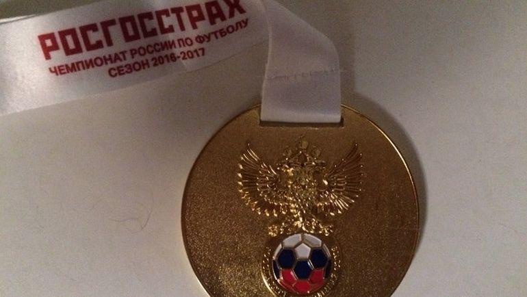 Медаль чемпиона России по футболу-2016/17. Фото avito.ru