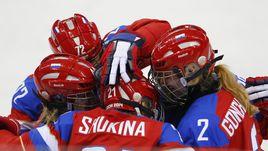 Женская сборная России на Олимпиаде в Сочи.